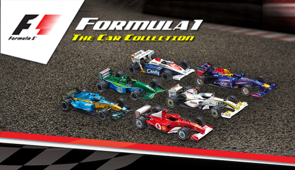 Formula 1, The car collection